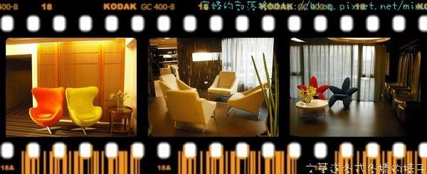 文華道椅子.jpg
