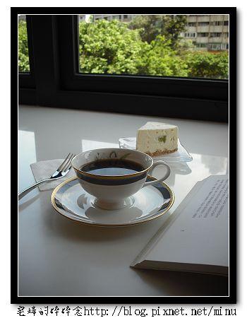 秘密咖啡店 023.jpg