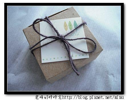 禮物 001.jpg
