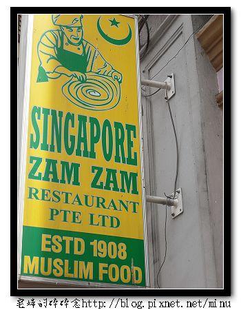 新加坡 017.jpg