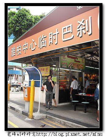 新加坡 026.jpg