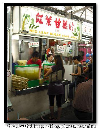 新加坡 028.jpg