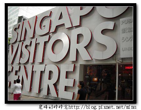 新加坡2 045.jpg