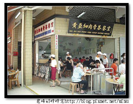 新加坡2 009.jpg