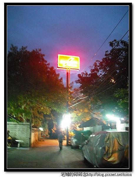曼谷第五天part2 031.jpg