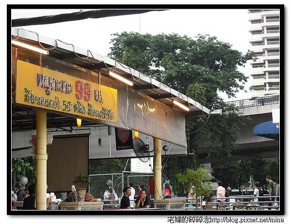 曼谷第六天 060.jpg