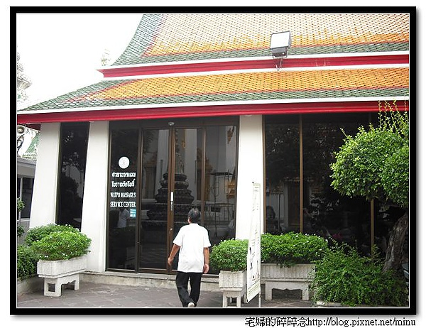 曼谷第六天 047.jpg