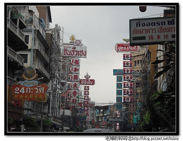 曼谷第六天 037.jpg