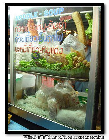 曼谷第一天 023.jpg