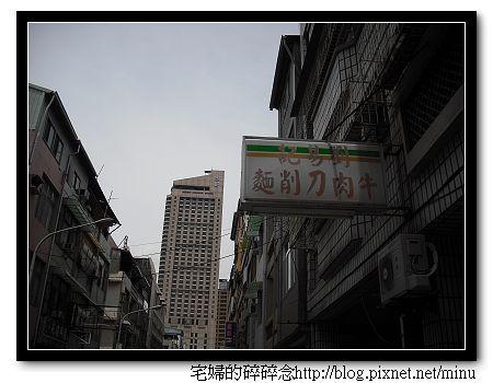 20100801 005.jpg