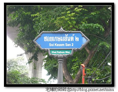 曼谷第三天 036