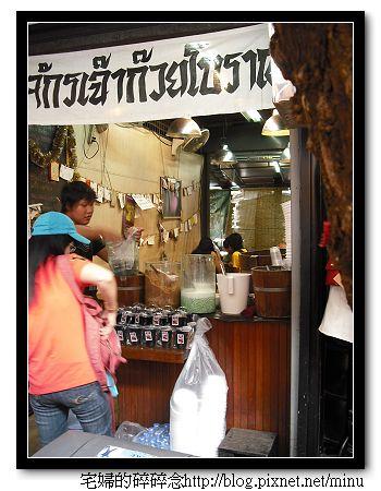 曼谷第二天 010.jpg