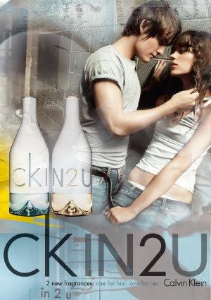 ck_in2u_1