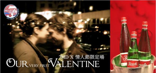 7MD X Valentines X Ferarelle.jpg
