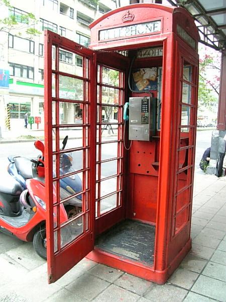 可愛的電話亭