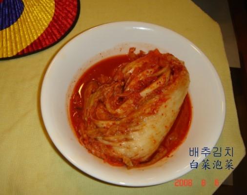 dinner 20080806