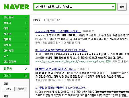 20120208search2.jpg