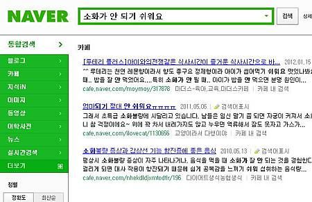 20120208search3.jpg