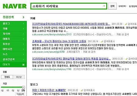 20120208search4.jpg