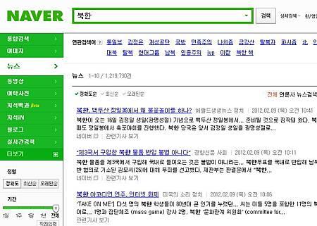 20120208search6.jpg