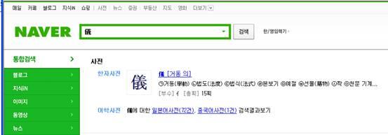 sajeon2_20101014