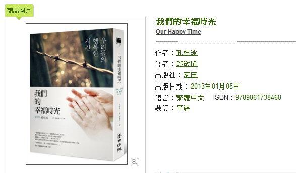 book-20130117