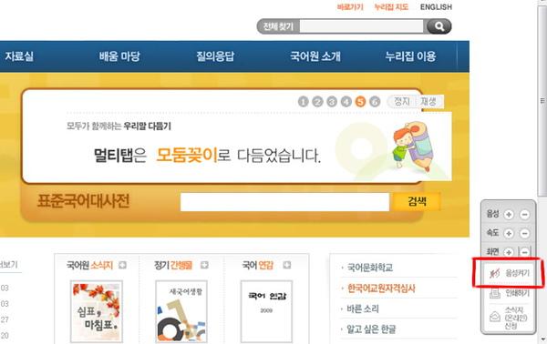 koreangokr.jpg