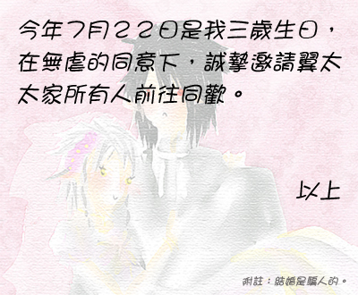 水煙雷火03.jpg