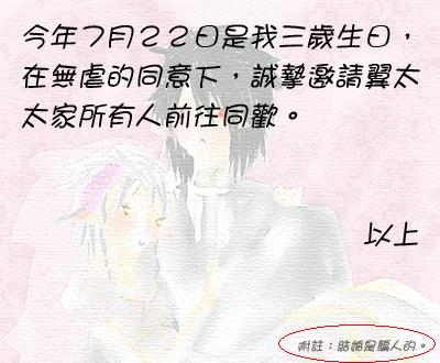 水煙雷火03-1.JPG
