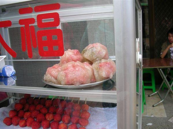 傳說中的草莓肉圓