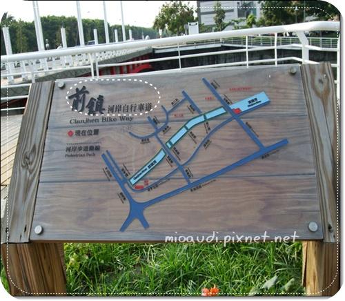 前鎮河岸自行車道.JPG