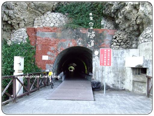 星空隧道.JPG