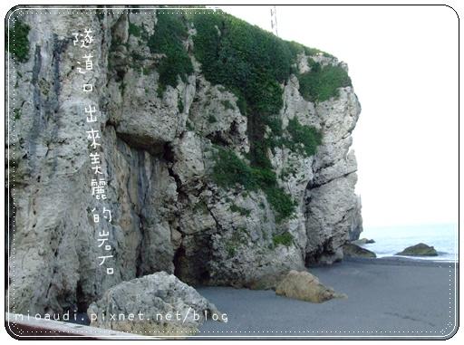 隧道口岩石.JPG