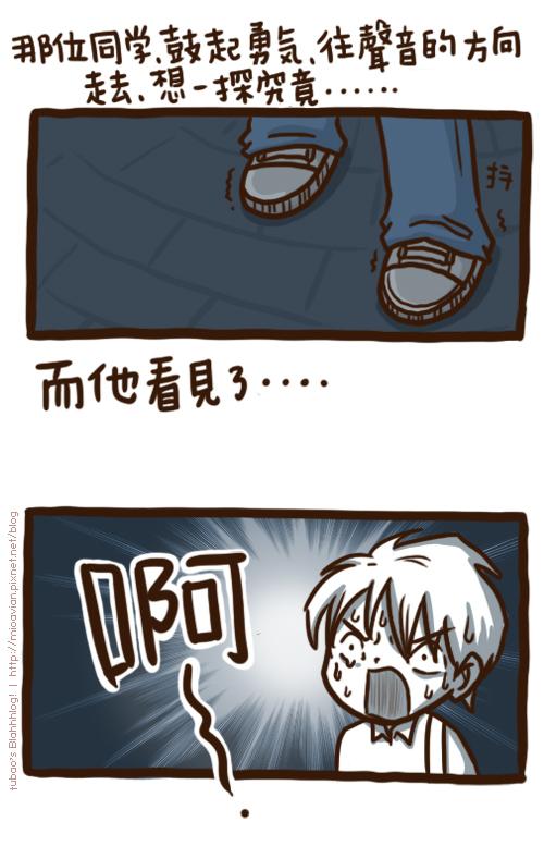 小瑜床墊06.jpg
