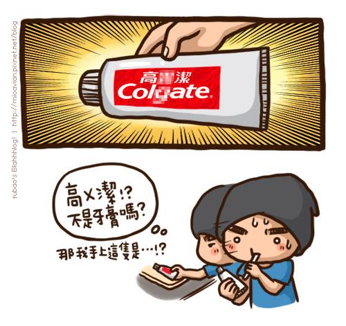 toothpaste04.jpg