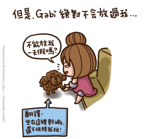 嘎逼運動03.jpg