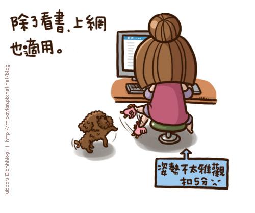 嘎逼運動08.jpg
