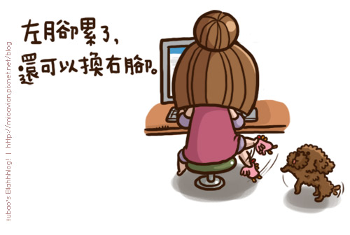 嘎逼運動09.jpg