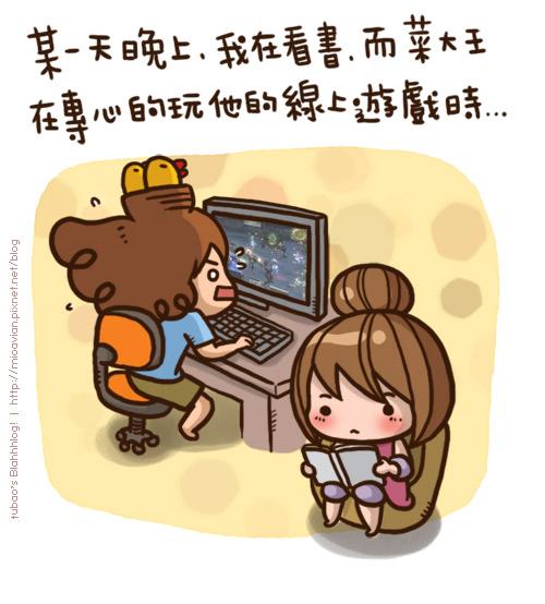 OpenDoor01.jpg