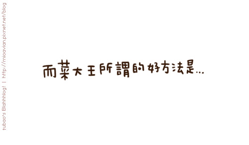 OpenDoor06.jpg