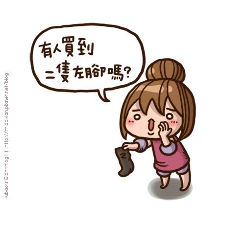 shoesproblem11.jpg