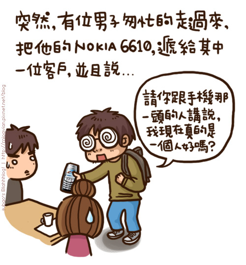 nokiaphone03.jpg