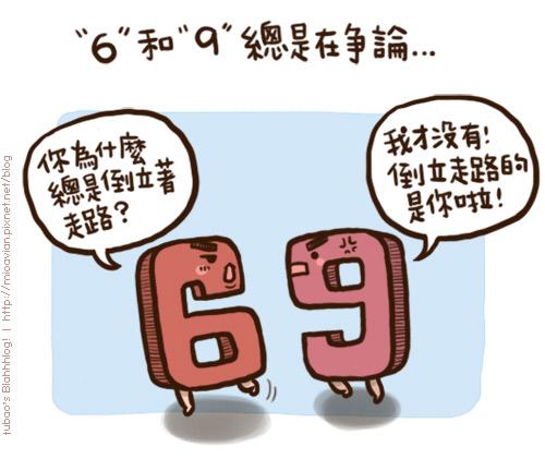 Number03.jpg