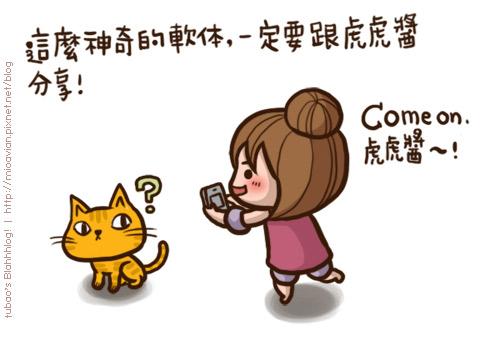Human-to-Cat-Translator04.jpg