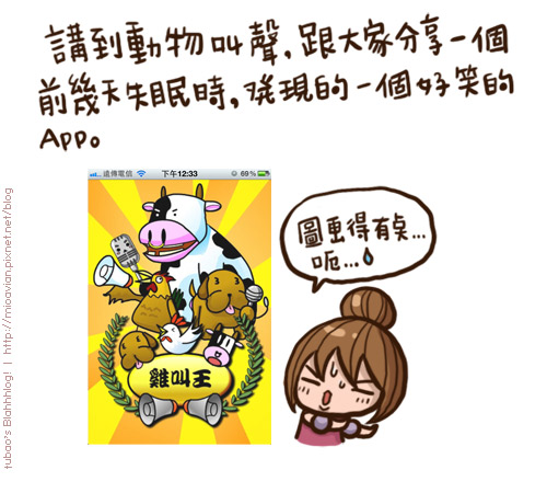 Human-to-Cat-Translator08.jpg