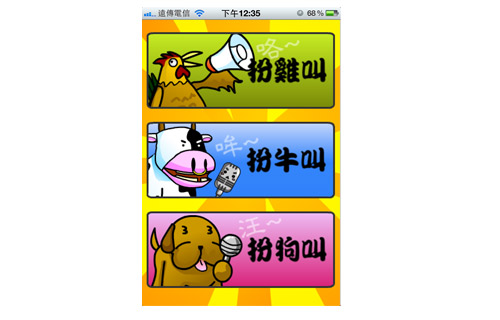 Human-to-Cat-Translator09.jpg