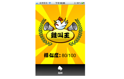 Human-to-Cat-Translator10.jpg