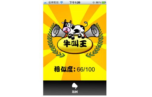Human-to-Cat-Translator11.jpg