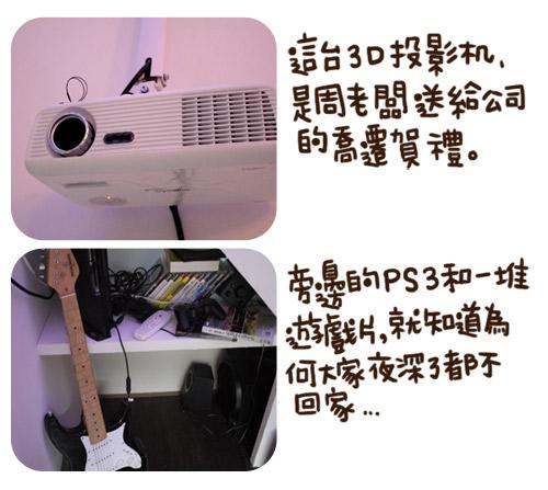 napkin18.jpg