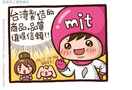 MIT07.jpg